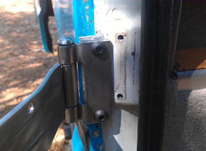 door hinge lower